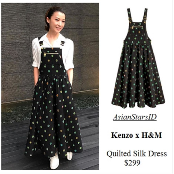 1d11aec75f Kenzo Dresses | Keno X Hm Jumper Dress | Poshmark